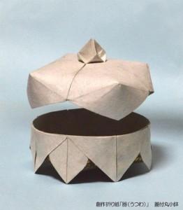 「器(うつは)」:蓋付丸小鉢